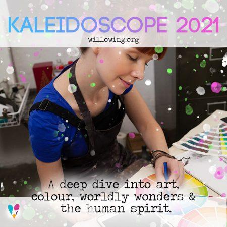 Kaleidoscope-square-D1